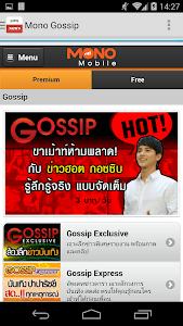 ข่าวสาร screenshot 1