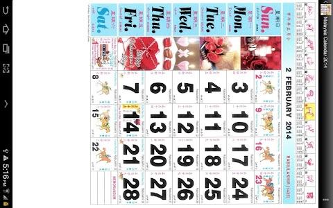Malaysia Calendar 2014 screenshot 3