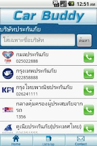 Car Buddy Thailand screenshot 2