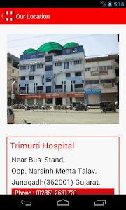 Trimurti Hospital screenshot 8