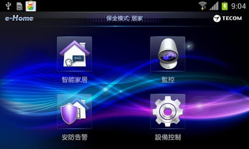Tecom e-Home screenshot 1