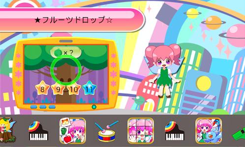 フルーツドロップ-たのしい知育アプリ【ファンくる】 screenshot 0