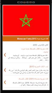 نكت مغربية جديدة 2015 screenshot 0
