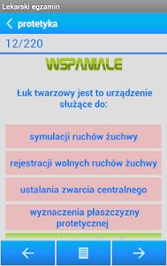 Lekarski egzamin screenshot 3