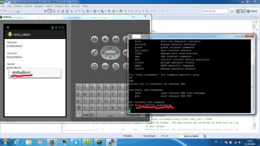 sms_client2 screenshot 1