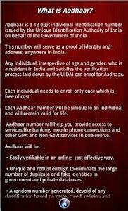Aadhaar Status screenshot 2