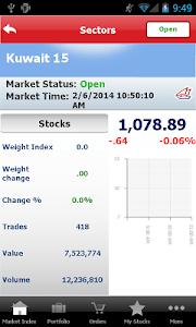 Gulf Bank Mobile Trader screenshot 7