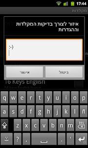 Spain Language Pack screenshot 0