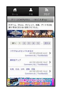 アッテンボローの怪人03 screenshot 7