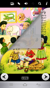 Chand Ka Dinosaur - Urdu Story screenshot 3