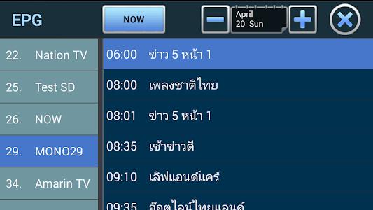 i-Mobile Digital TV (MTK QCOM) screenshot 5