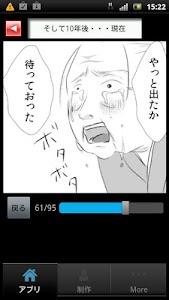 [無料漫画]本当にあった修羅場の漫画VOL.03 screenshot 2