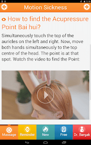 First Aid With Acupressure screenshot 11