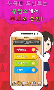 롤뽑기 - 롤 무료생성기 - 롤뽑 screenshot 2