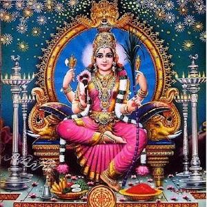 download Sree Kamakshi Stotram apk