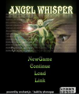 ANGEL WHISPER 【アドベンチャーゲーム】 screenshot 0