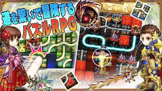 【無制限プレイ】ギャザーオブドラゴンズver2(ギャザドラ) screenshot 10