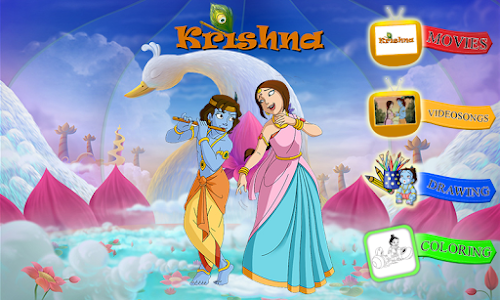 Krishna Movies screenshot 0