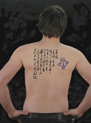 calligraphy-script-tattoo