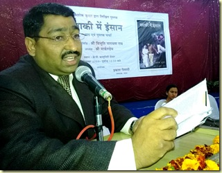 लेखकीय - अशोक कुमार IPS