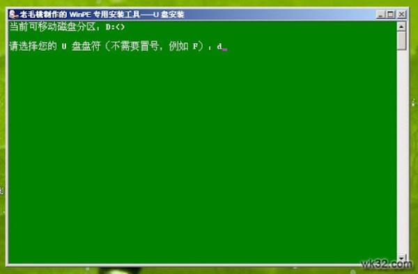 2008-11-04_234845.jpg