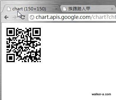 snap131.jpg