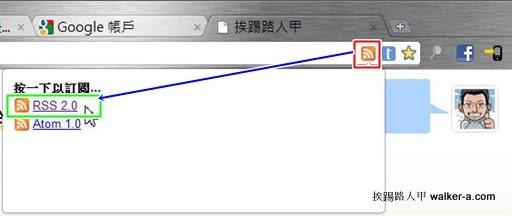 snap200.jpg