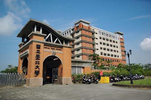 臺北大學三峽校區|大學- 臺北大學三峽校區|大學 - 快熱資訊 - 走進時代