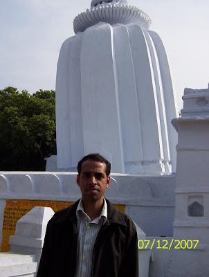 huma temple