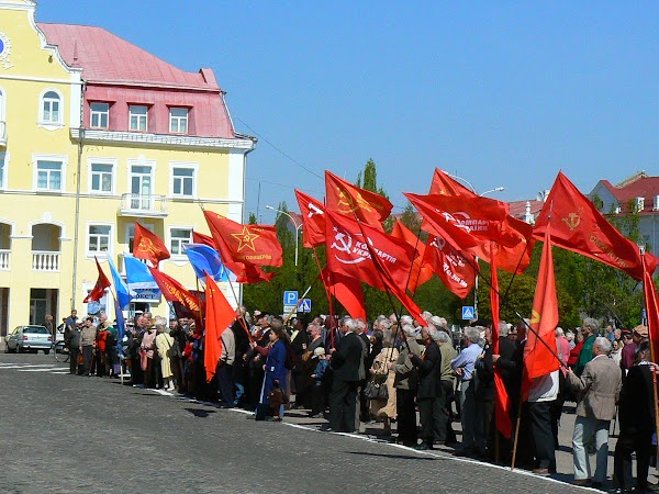 Imagini pentru demonstratii comuniste în ucraina