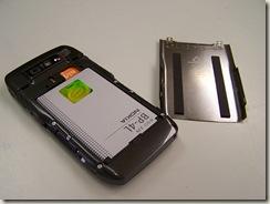 Battery for E71