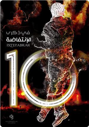 Peringatan 10 tahun Intifada Al Aqsa