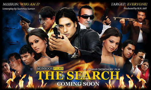 Khoj the search