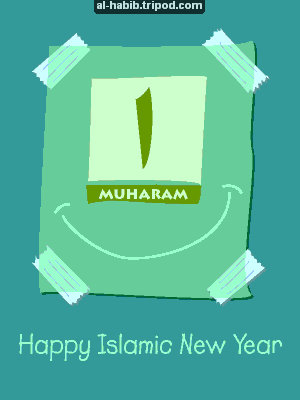 Islamic Greeting Card by Alhabib