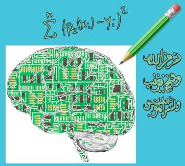 Карандаш, пишущий в мозг
