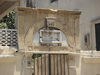 Entrada al cementiri jueu a Beirut