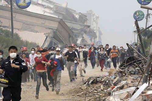 00028469-EPS-SichuanEarthquake-001-w500-h500.jpg