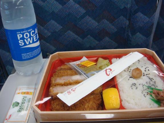 Bento breakfast!