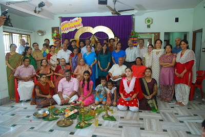 Krishnaanus family-5 generations