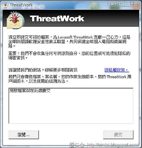 Ad-Aware2009-5