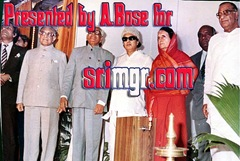 Prime Minister with Chief Minister