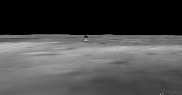 Lunar Pioneer Acquisition Луноход 1