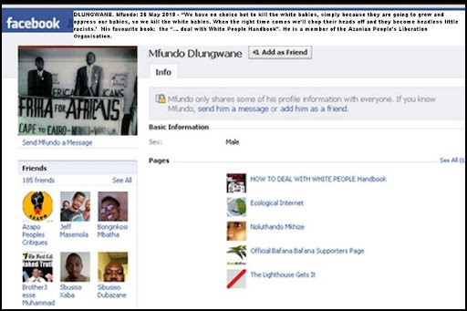 Mfundo 