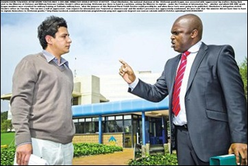 AFRIFORUM CHARL OBERHOLZER AGGRESSIVE RESPONSE BY ANC MINISTER MILITARY TRAINING MAY32011