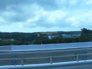 沖縄自動車道より建設予定地看板を望む