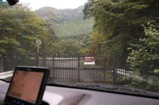 下流側道路の立入禁止箇所
