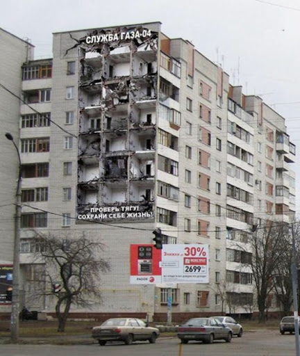 the_best_of_ads_on_buildings_13