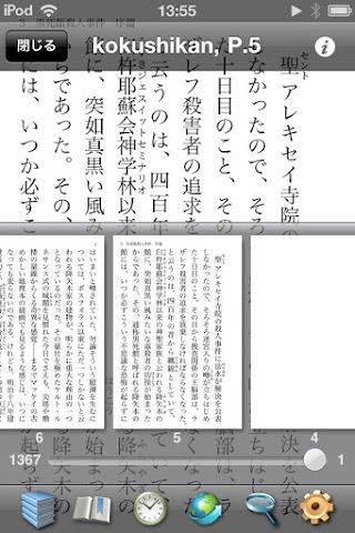 bookman_tbar.jpg