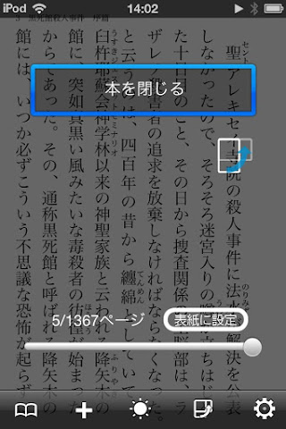 comicglass_tbar.jpg