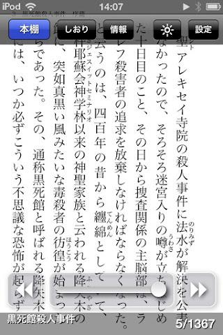 ibunkos_tbar.jpg